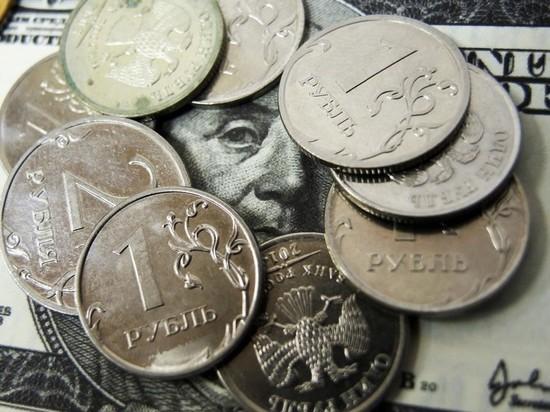 Доллар опустился ниже 67 рублей
