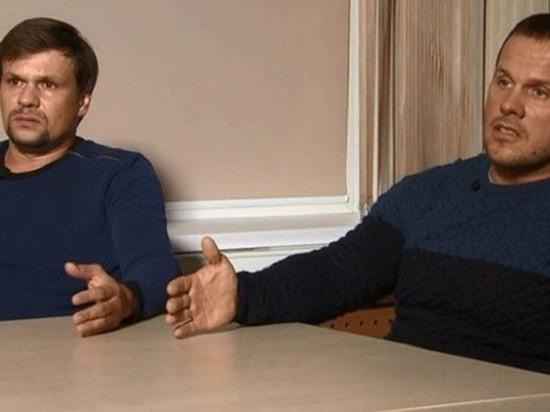 "МВД ответило на ""расследование"" Bellingcat о Петрове и Боширове"