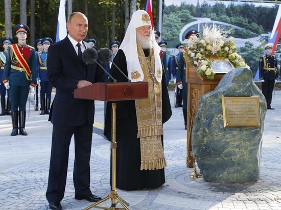 Заложив храм, Путин пострелял из снайперской винтовки