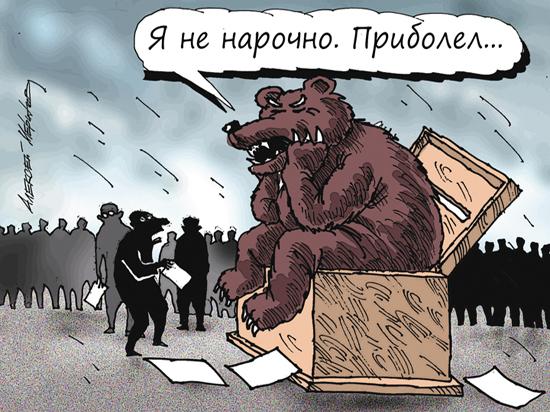 Приморский прорыв: Тарасенко проиграл, Россия победила