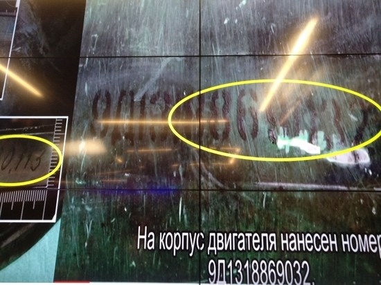 Эксперт разъяснил «нестыковки» в досье сбившей «Боинг» украинской ракеты