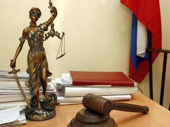 А судьи где: служители Фемиды опоздали на процесс над правозащитниками
