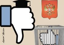 Верховный суд разъяснил ситуацию с репостами экстремистских материалов