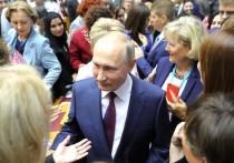 Делегатки женского форума «затоптали» Путина