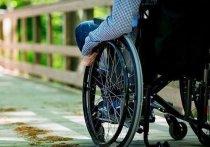 Комфортную среду создают для инвалидов в Вологде