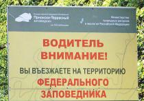 Речь о дороге от местечка Данки, что километрах в 12 от Серпухова, до деревень Турово, Прилуки