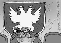 Астраханского депутата наказали за митинг против повышения пенсионного возраста