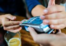 С пользой: пять фактов о безопасном использовании банковской карты