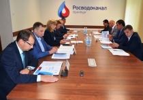 Общественный совет при «Росводоканал Оренбург» помогает настроить диалог с властью