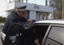 В Волгограде 40 водителей расстались с тонировкой во время рейда