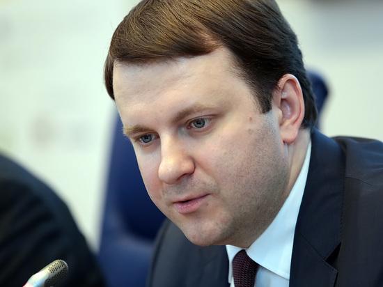Орешкин сообщил о порядке роста платежей за ЖКХ