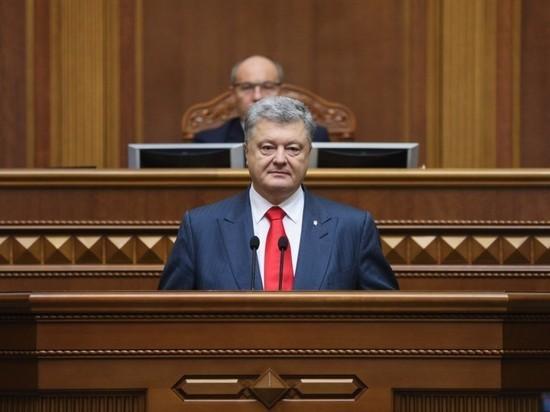 Депутаты оценили речь Порошенко в Раде: ложь стала более авторитетной