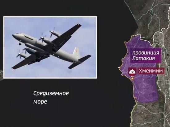 МИД анонсировал обнародование новых данных по катастрофе Ил-20