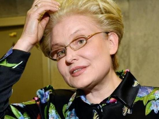 Телеведущая Елена Малышева кардинально изменила имидж