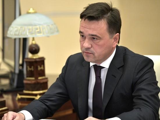 20 сентября депутаты регионального парламента утвердили 11 кандидатов на должности вице-губернаторов и зампредов правительства Московской области