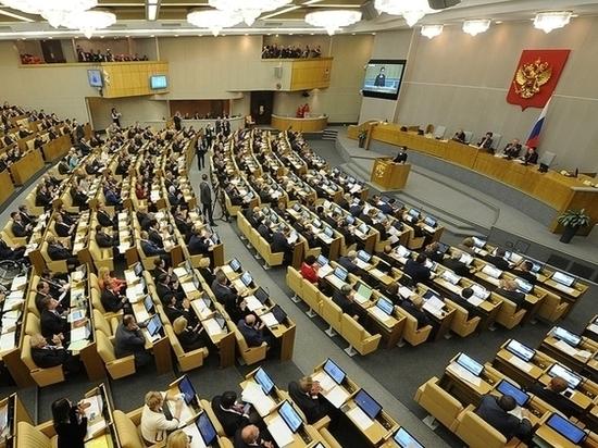 Госдума приняла во втором чтении закон, защищающий лиц предпенсионного возраста