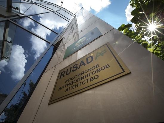 Исполком WADA проголосовал за восстановление РУСАДА