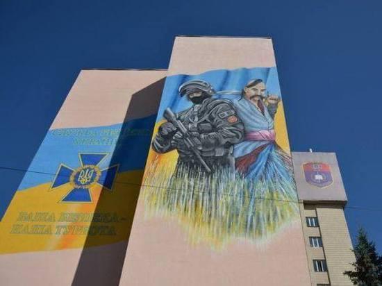 На Украине академию СБУ случайно украсили изображением бойца ФСБ