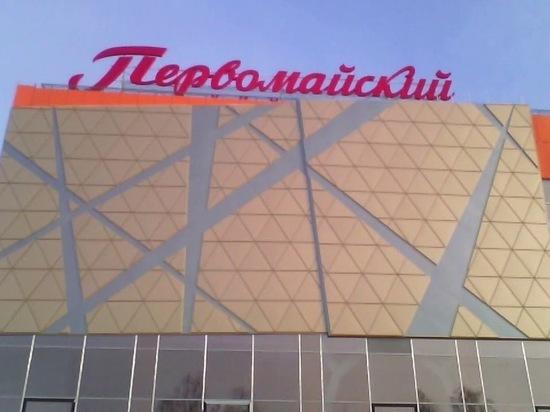 Кинотеатр «Первомайский» в Омске вскоре возобновит работу