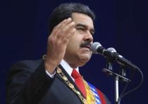 Мадуро объявил об использовании криптовалюты