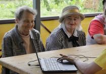Эксперты рассчитали, в каких регионах пенсионеры окажутся в «выигрыше» от пенсионной реформы