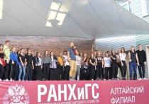 В Алтайском филиале РАНХиГС отпраздновали День Академии