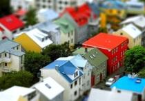С пользой: Сколько стоит выписка из ЕГРН в Омске?