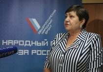 Методы борьбы с мужским бесплодием предложили на Ставрополье