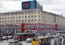 «Офисник» в центре Екатеринбурга проверит прокуратура и Госпожнадзор