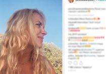 Актриса Мария Порошина впервые прокомментировала слухи об отце пятого ребенка