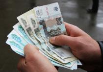 Эксперты зафиксировали в прошлом месяце снижение объема «свободных денег» у соотечественников
