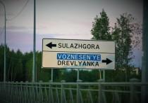 Хроники потрясения: что известно об убийствах в Петрозаводске