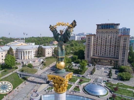 Киев объявил 22 сентября днём траура