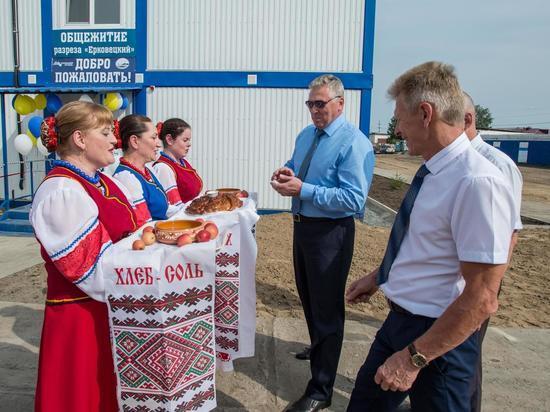 В Амурской области построили вахтовое жилье для угольщиков