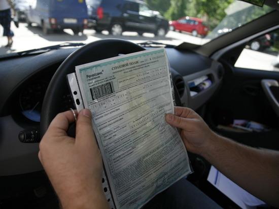 Автовладельцев избавят от тяжб с виновниками аварий без ОСАГО