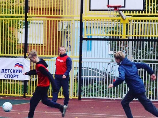 В Перми состоялось открытие мини-стадиона