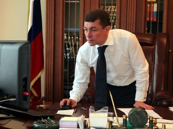 Сэкономили 2 триллиона рублей