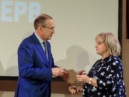 В Перми вручили премии главы города