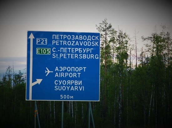 Не мелочиться: планы строительства аэропорта Петрозаводска кардинально изменились