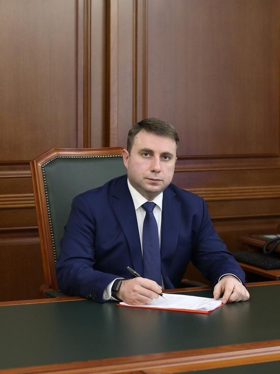 С Днем города поздравляет глава городского округа Серпухов Дмитрий Жариков