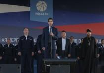 Тверская область приняла эстафету учений энергетиков группы «Роcсети»