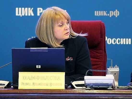 Памфилова не сомневается в итогах выборов в Хабаровском крае