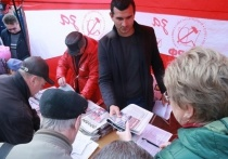 В Омске пенсионный бунт обошелся без задержаний