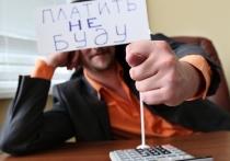 У директора тверской УК арестовали дорогую иномарку за долги по коммуналке