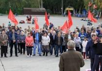 Акция КПРФ в Томске снова провалилась