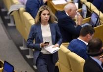 Поклонская предложила свои поправки к пенсионной реформе