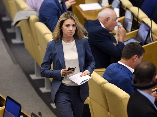 Депутат призвала создать дополнительные гарантии для будущих пенсионеров