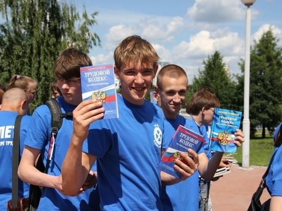 Более 2 тысяч подростков Орла поучаствовали летом в программе временного трудоустройства