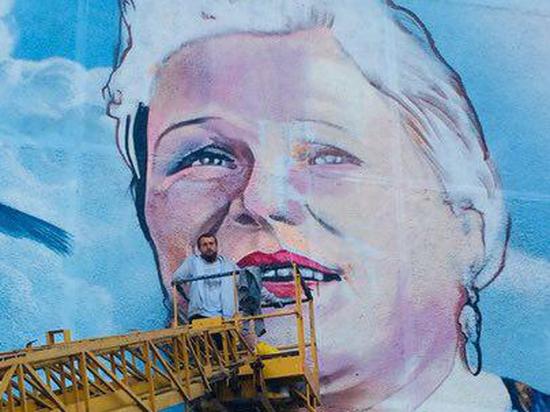 Автор портрета-граффити Людмилы Зыкиной в Щелкове хотел вызвать недоумение