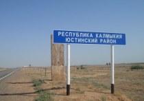 Бывший глава хозяйства в Калмыкии осужден за невыдачу зарплаты